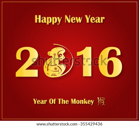 Chinese New Year poster. Year of the Monkey. Red Background. Vector illustration.