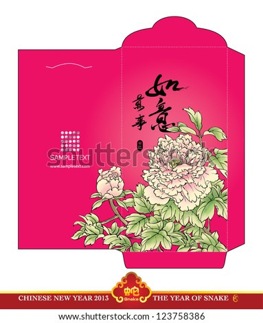 Chinese New Year Red Packet (Ang Pau) Design with Die-cut. Translation: Good Luck In Everything - stock vector