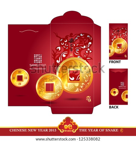 Chinese New Year Red Packet (Ang Pau) Design with Die-cut. Year of Snake. Translation: Kimi Snake Year - stock vector