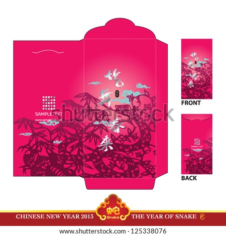 Chinese New Year Red Packet (Ang Pau) Design with Die-cut. Year of Snake. Translation: Snake Dancing and Celebrating the New Year - stock vector