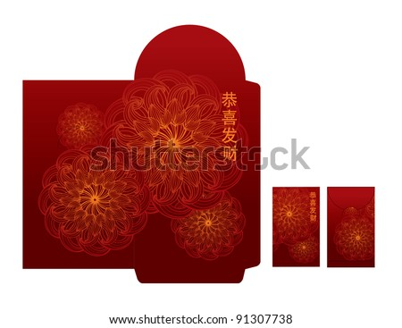 chinese new year red packet (ang pou) template with chinese words wishing you prosperity - stock vector