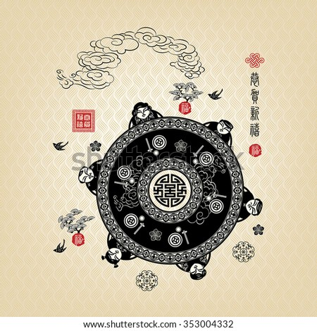"Chinese New Year Reunion Dinner. Chinese Text on right side and a square stamp on left side are same words ""Gong He Xin Xi"" means Happy New Year. Auspicious seal ""Fu"" means Blessing. - stock vector"