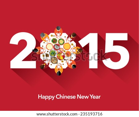 Chinese New Year 2015 Reunion Dinner Vector Design - stock vector