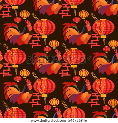 Chinese new year rooster pattern. Seamless black background with chinese lantern and rooster. Christmas and new year party concept design.