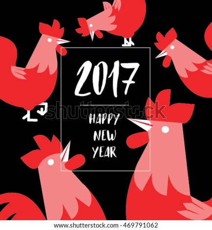Chinese New Year 2017/ Rooster year/ greeting card. Rooster of Illustration.