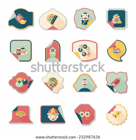 Chinese New Year sticker banner design flat background,eps10