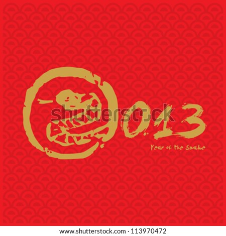 Chinese New Year: The Chinese Zodiac - Year of the Snake 2013 Chinese style of background & texture with the brush word - stock vector