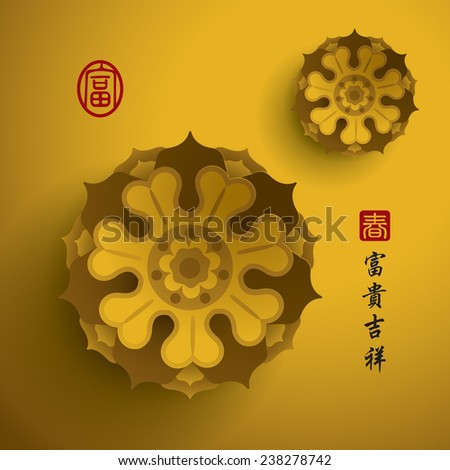Chinese New Year. Vector Paper Graphic of Blossom. Translation of Stamp : Wealth, Spring. Translation of Calligraphy: Wealth and good fortune. - stock vector