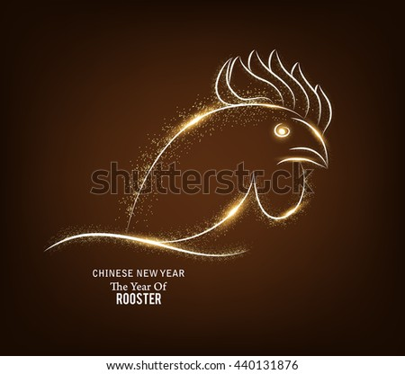Chinese New Year 2017 with rooster fireworks in night background - stock vector