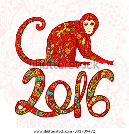 Chinese New Year. Year of the Monkey. Beautiful hand drawn monkey with ...