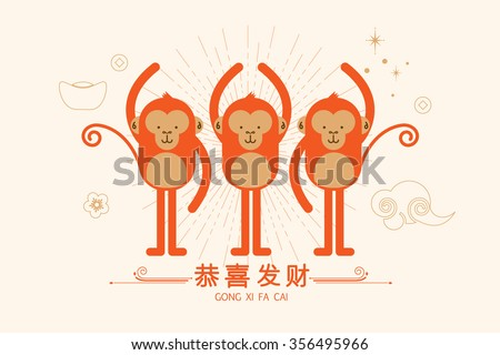 chinese new year/ year of the monkey template vector/illustration with chinese character that reads wishing you prosperity - stock vector