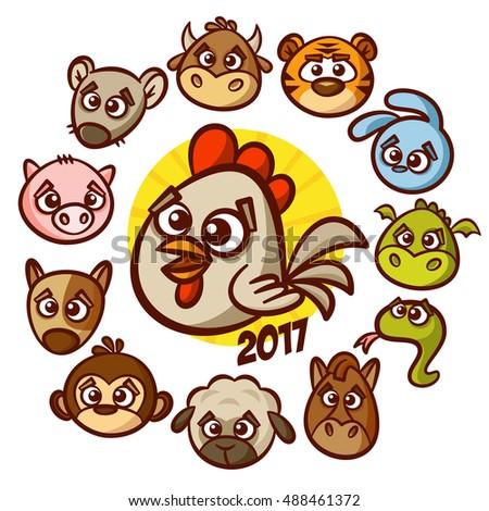 Chinese New Year Zodiac Animal Horoscope