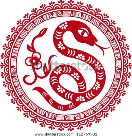 Chinese Snake Stock Images, Royalty-Free Images & Vectors ...