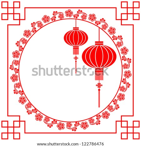 Chinese Paper Cutting Motif Chinese Lantern and Cherry Blossom - stock vector