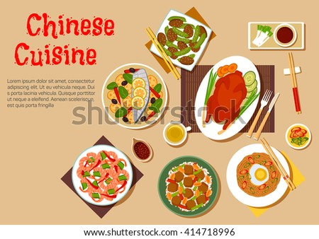 Chinese peking duck served with soybean noodles, topped with egg, rice with fried tofu and peanuts, spicy prawns, steamed fish with lemon and vegetables, fried pork with green beans and sauces - stock vector