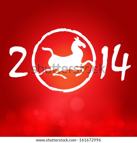 Chinese rubbing for Year of the horse 2014 - stock vector