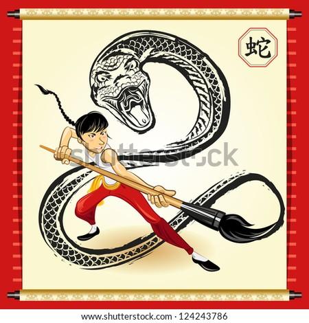 chinese art snake - photo #34