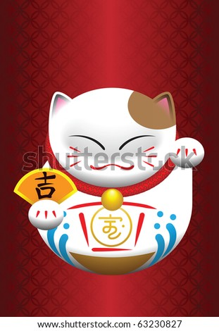 Chinese statuette - white cat - stock vector