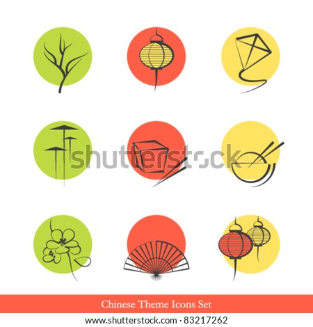 Chinese theme icons set - elements for your logo design - stock vector