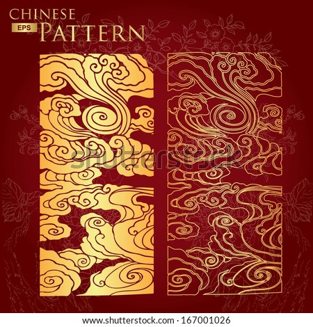 Chinese Patterns Vector Chinese Cloud Pattern Vector