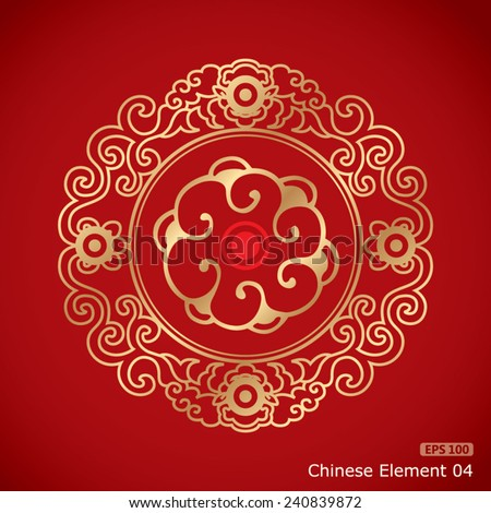 Chinese Vintage Elements on classic red background - stock vector