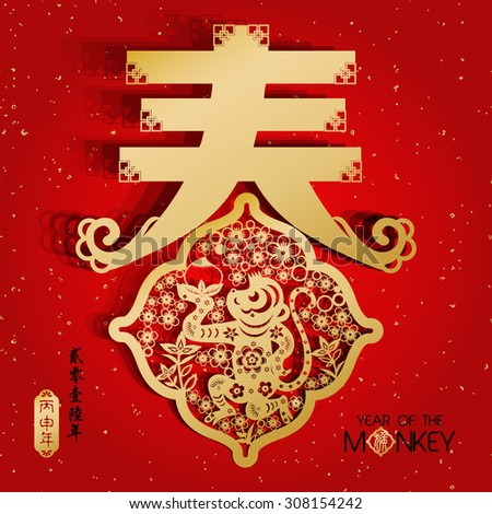 "art of china essay Chinese literature is one of the where it has been regarded for at least the last 16 centuries as a fine art is the baguwen (""eight-legged essay."