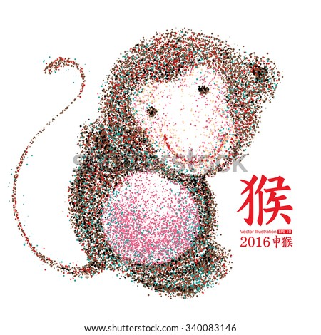 Chinese Year of the Monkey, Particles,vector illustration. - stock vector