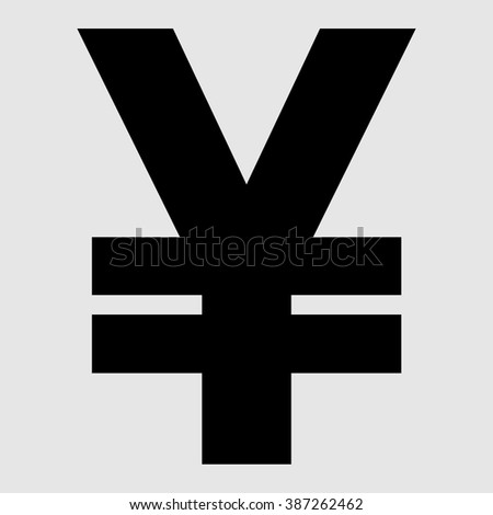 Chinese Yuan Icon Cny Currency Symbol Stock Photo Photo Vector