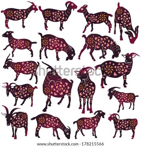Chinese Zodiac: Goat Design, Year of the Goat - stock vector