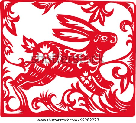 chinese zodiac rabbit year stock vector 69982273 shutterstock. Black Bedroom Furniture Sets. Home Design Ideas