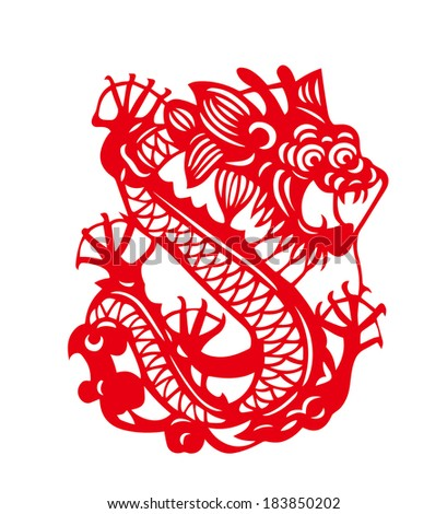 chinese zodiac sign year rooster stock vector 183850421 shutterstock. Black Bedroom Furniture Sets. Home Design Ideas