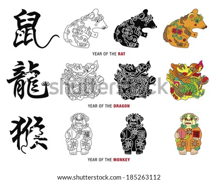 Rat tattoo stock photos images pictures shutterstock for Year of the monkey tattoo