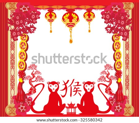 Chinese zodiac signs: monkey - stock vector