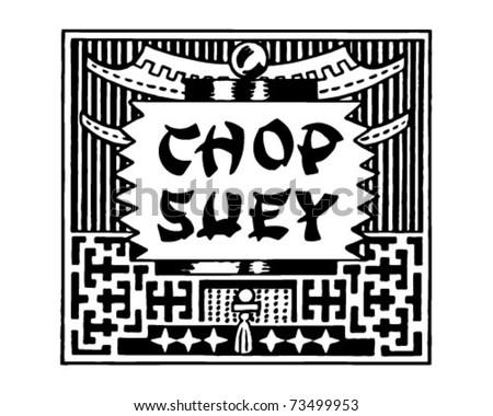 Chop Suey - Retro Ad Art Banner - stock vector