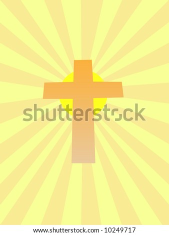 Christian Cross - stock vector