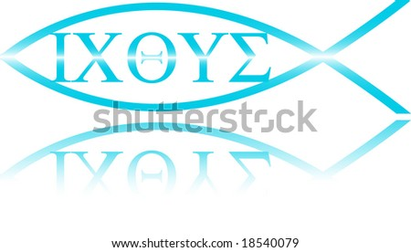 "Christian Ichthys symbol, the greek original of the ""Jesus Fish"", the translation of ""ichthys"" is ""Jesus Christ God's Son Saviour"". - stock vector"