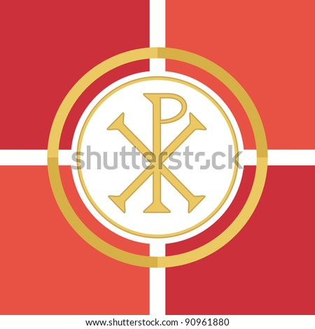 Christian Symbol Eucharist Stock Vector 90961880 Shutterstock