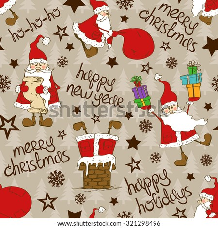 Christmas and New Year background. Seamless pattern with funny Santa Claus and greeting text.