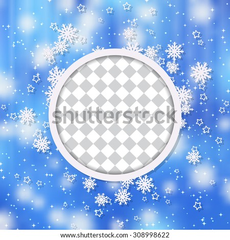 Christmas and New Year blurry blue vector background with stars and snowflakes. Greeting or invitation card vector template - stock vector