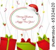 Christmas and New Year gift card with isolated place for your text in the center. - stock photo