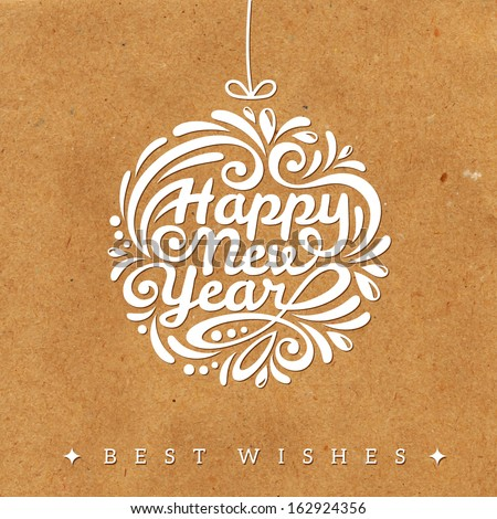 Christmas and New Year 2014 greeting card. Vector illustration. Textured background. Wrapping paper. Cardboard with rough structure. Old paper. Wallpaper. - stock vector