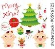 Christmas Baby - stock vector