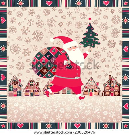 Christmas background. Santa Claus with a sack of Christmas gifts. Little town, Xmas tree, snowflakes. Vector winter illustration, greeting card. - stock vector