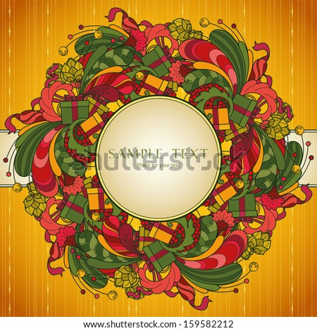 Christmas background with ornamental frame  - stock vector
