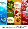 Christmas banners with baubles and place for text. Vector illustration. - stock photo