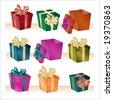 christmas boxes - vector - stock vector