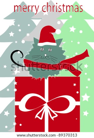 Christmas card with a funny cat - stock vector