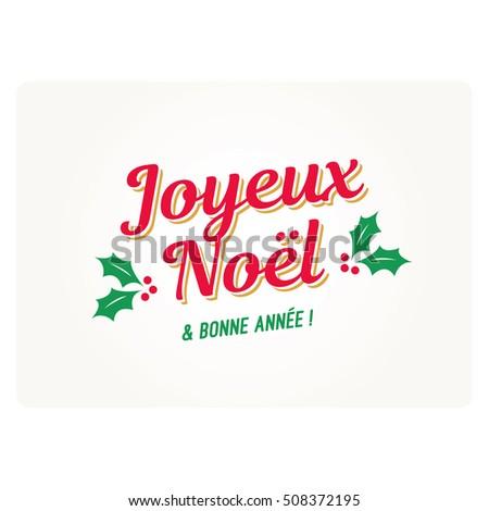 Christmas card mistletoe french version editable stock vector christmas card with mistletoe french version editable vector design m4hsunfo