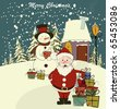 Christmas card with Santa and snowman. Vector. Editable - stock vector
