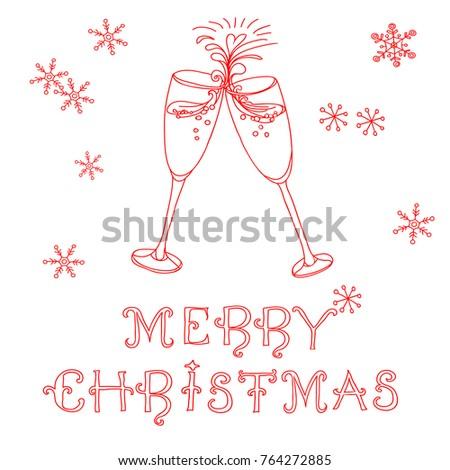 Christmas Celebration Template Merry Christmas Text Stock Vector